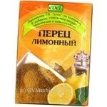 Spices Edel Lemon ground 20g packaged