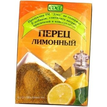 Перец Эдел лимонный 20г