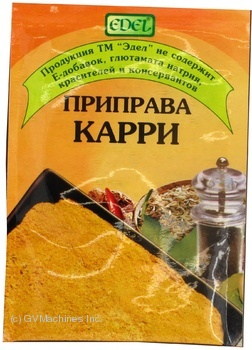 Spices Edel 25g packaged
