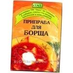 Spices Edel for borscht 25g packaged Ukraine