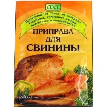 Скидка на Приправа Edel для свинины 20г