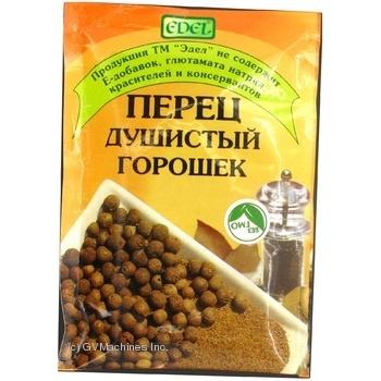 Перець Едел духмяний горошок 20г