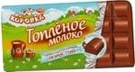 Шоколад пористый Рот фронт Коровка топленое молоко в плитках 95г Россия