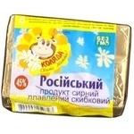 Сыр Милкилэнд Российский плавленный 45% 90г Украина