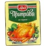 Специи Мрия для курицы 20г Украина