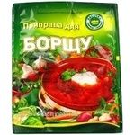 Spices Lasochka for borscht 30g Ukraine