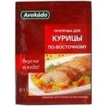 Приправа Avokado к курице по-восточному 25г