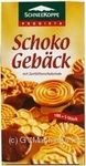 Cookies Schneekoppe 125g Germany