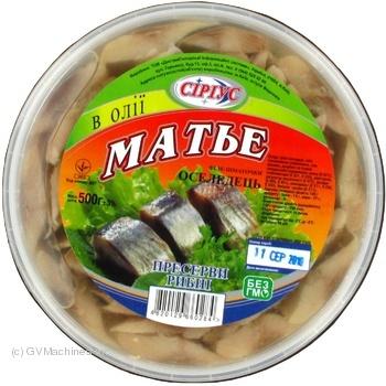 Филе-кусочки сельди Сириус Матье в масле 500г