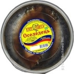 Fish herring Elite-odessa pickled 1300g hermetic seal Ukraine
