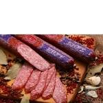 Колбаса Луганские деликатесы шпик сырокопченая Украина