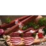 Колбаса салями Луганские деликатесы сырокопченая Украина