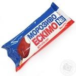 Ice-cream Rud Morozivo 100% on a stick 65g Ukraine