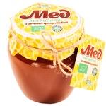 Мед Galeks-Agro гречневый органический 700г