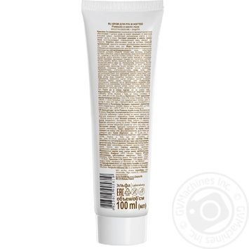Zelenaya Apteka Chamomile For Hands Cream - buy, prices for Novus - image 2