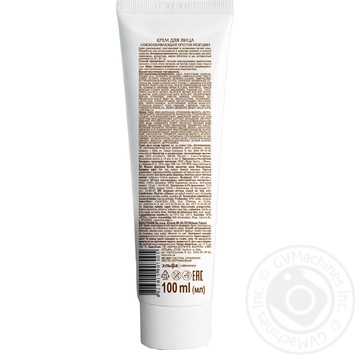 Zelenaya Apteka To Deep Wrinkles For Face Cream - buy, prices for Novus - image 7