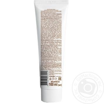 Cream Zelenaya apteka for face 100ml - buy, prices for Novus - image 5
