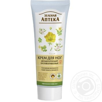 Cream Zelenaya apteka for feet 75ml