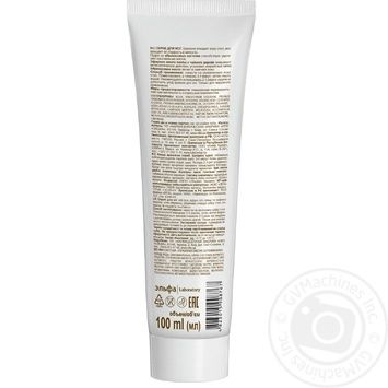 Scrub Zelenaya apteka for feet 100ml - buy, prices for Auchan - image 2