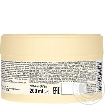 Zelenaya Apteka With Olives For Women Cream - buy, prices for Novus - image 2