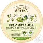 Zelenaya Apteka With Olives For Women Cream