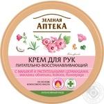 Крем для рук Зеленая аптека питательно-увлажняющий 300мл