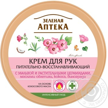 Cream Zelenaya apteka for recovery 300ml - buy, prices for Novus - image 1