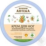 Zelena apteka Foot cream sea buckthorn 300 ml