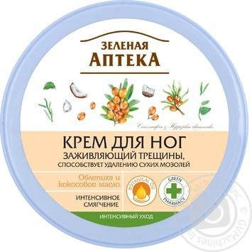 Крем для ніг Зелена аптека обліпиха 300мл - купити, ціни на Novus - фото 1
