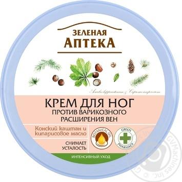 Zelena apteka Foot cream  chestnut 300ml