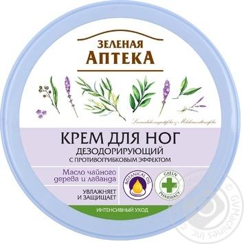 Крем для ніг Зелена Аптека ефірне масло чайного дерева 300мл