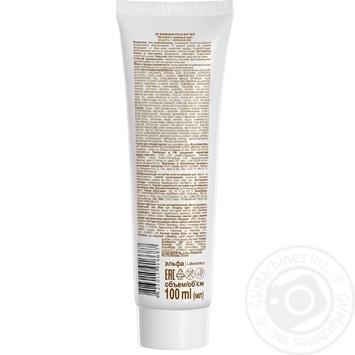Zelenaya Apteka Calendula For Hands - buy, prices for Novus - image 2