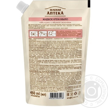 Мыло-крем Зеленая Аптека миндаль и овсяное молочко 460мл - купить, цены на Метро - фото 2