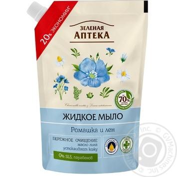 Рідке мило Зелена Аптека Ромашка і льон 460мл - купити, ціни на УльтраМаркет - фото 1