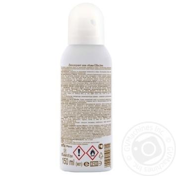 Zelena Apteka Effective Deodorant For Shoes 150ml - buy, prices for Novus - image 2