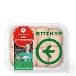 М'ясо стегна Epikur курчати-бройлера охолоджене вагове (маленька упаковка)