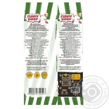Попкорн Funny Sheep соленый с ароматом сливочного масла для микроволновой печи  90г - купить, цены на Novus - фото 2