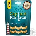 Captain Salted Dried Yellow Balaenoptera 30g