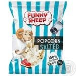 Funny Sheep Cheese Flavored Salted Popcorn  90g