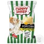 Попкорн Funny Sheep  солоний з вершковим маслом 35г