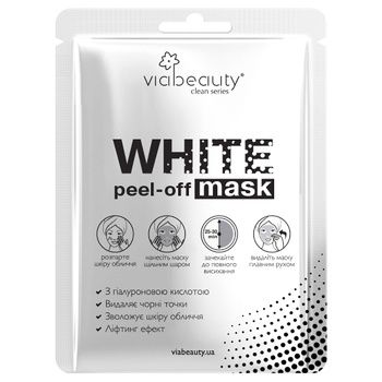 Via Beauty White Mask Face Mask With Hyaluronic Acid