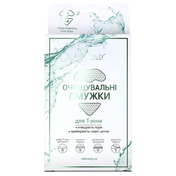 Via Beauty Clearing For Nose Mask 7pcs - buy, prices for Tavria V - image 1