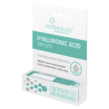 Via Beauty Collagen Face Mask With Hyaluronic Acid 10ml