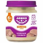 Lozhka v Ladoshke Juicy Beef Puree 100g