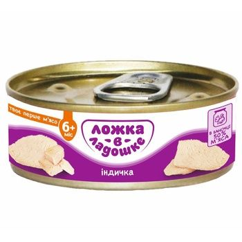 Lozhka v Ladoshke Turkey Meat Puree from 6 Months 100g - buy, prices for Furshet - image 1