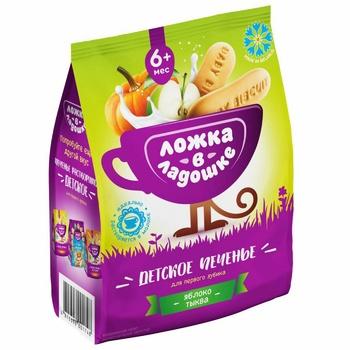 Растворимое печенье Ложка в Ладошке детское яблоко и тыква 6 месяцев 150г - купить, цены на Фуршет - фото 1