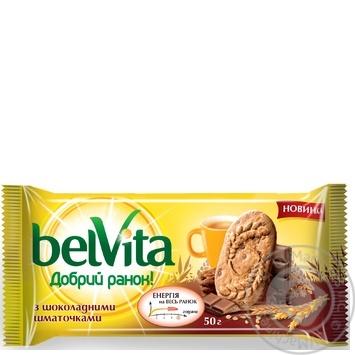 Печенье Бельвита Доброе Утро с шоколадными кусочками 50г Чехия