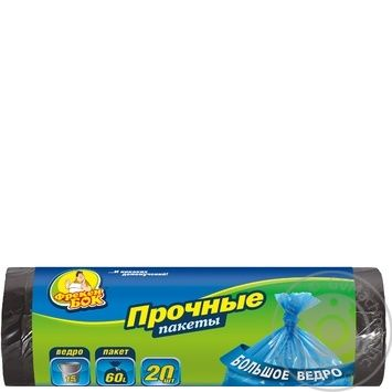 Trash bags Freken Bok 60L 20pcs - buy, prices for Novus - image 1