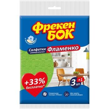 Серветки Фрекен Бок Фламенко універсальні 3шт - купити, ціни на Novus - фото 1
