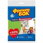 Салфетки для уборки Фрекен Бок Фламенко 30х38см 6шт